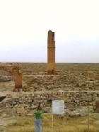 Harran Astrological Tower